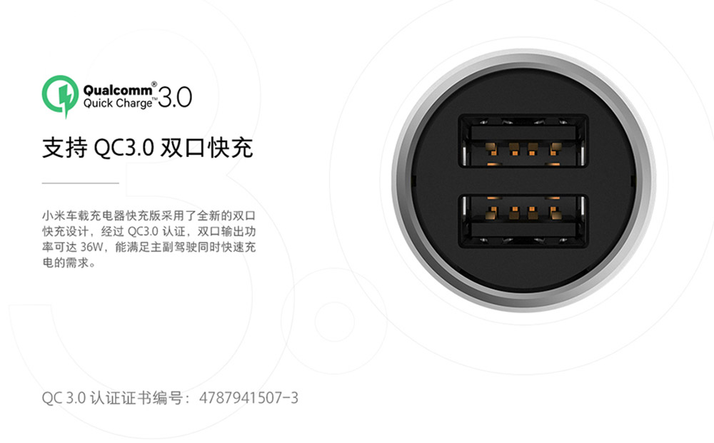 Xiaomi Car Charger QC3.0 Fast Version Extended Accessory (7)