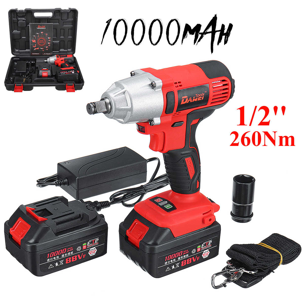 21v 10000mah Electric Impact Wrench Cordless High Torque With 2 Battery
