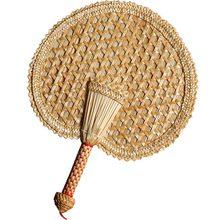 Плетеный вручную соломенный Ручной Веер для старого лета натуральный