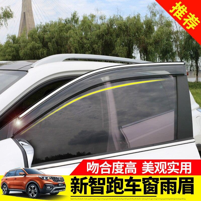 Высокое качество инженерный пластик Солнечный дождь специальное изменение окна погода дождь брови для Kia Sportager 2018 автомобиль Стайлинг