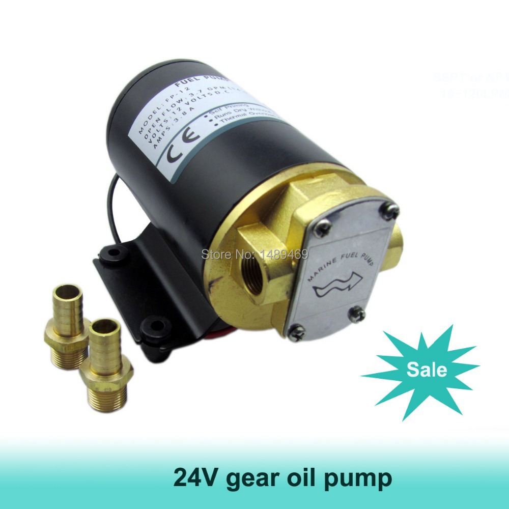 ФОТО Promotion for 24V 14LPM(3.68GPM) reversible gear oil marine pump