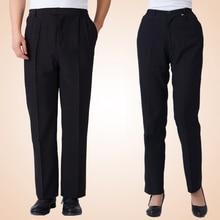 Мужские свободные брюки шеф-повара, рабочая одежда в полоску для кухни, ресторана, униформа повара, брюки для мужчин, шеф-повара