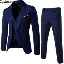 CYSINCOS мужские модные облегающие костюмы, мужская деловая повседневная одежда, костюм-тройка, блейзеры, куртки, брюки, комплекты