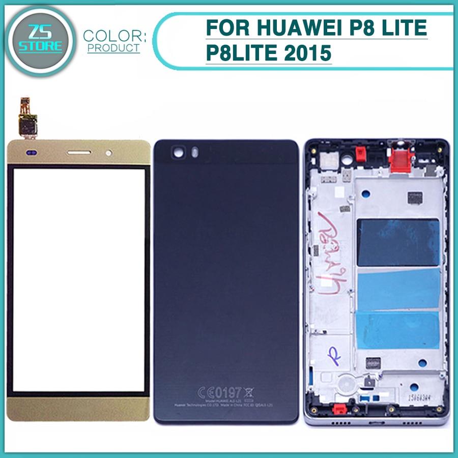 full Housing Case For Huawei P8 Lite P8lite 2015 Battery Back Cover Door Mid Middle Frame Bezel +Touch Screen Panelfull Housing Case For Huawei P8 Lite P8lite 2015 Battery Back Cover Door Mid Middle Frame Bezel +Touch Screen Panel