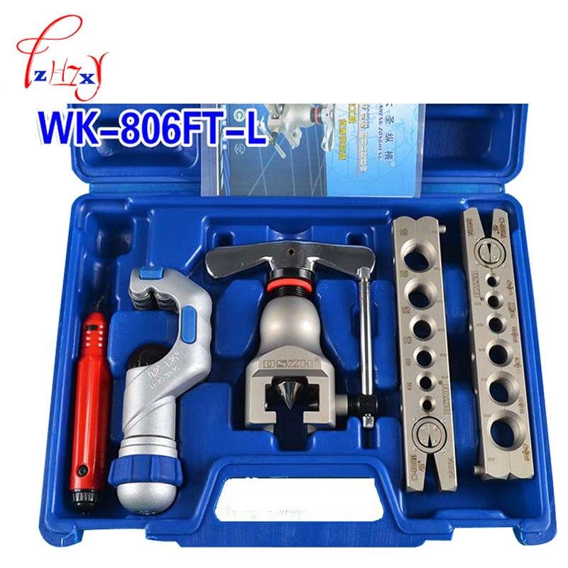 цена на WK-806FTL pipe flaring cutting tools set ,tube expander, Copper tube flaring kit Expanding scope 6-19mm