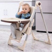 Kursi Kursi Makan Bayi