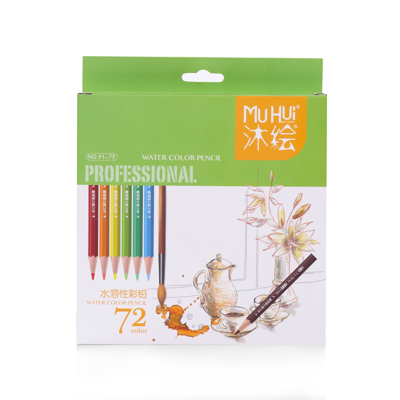 MuHui Drawing Pencils 72 Colored Pencil lapis de cor School Supplies paper box well packaged water color Painting Pencil