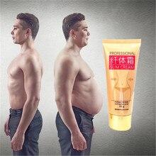 Кремы для похудения, китайские травяные похудения, сжигание жира, 60 г/бутылка, удивительный эффект похудения, гель для похудения