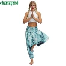 CHAMSGEND Yoga Sport Pants Loose Yoga Trousers Baggy Boho Aladdin Jumpsuit Pants Pencil Sport Running Fitness Gym Leggins     09