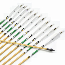 12pcs New 31″Wooden Arrows with 5″white Turkey Feather Broadhead for Traditional bow or Compound bow Hunting