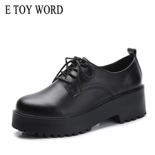 E TOY WORD Women Oxford Shoes Thick Heels Platform For Split Leather Casual Flats