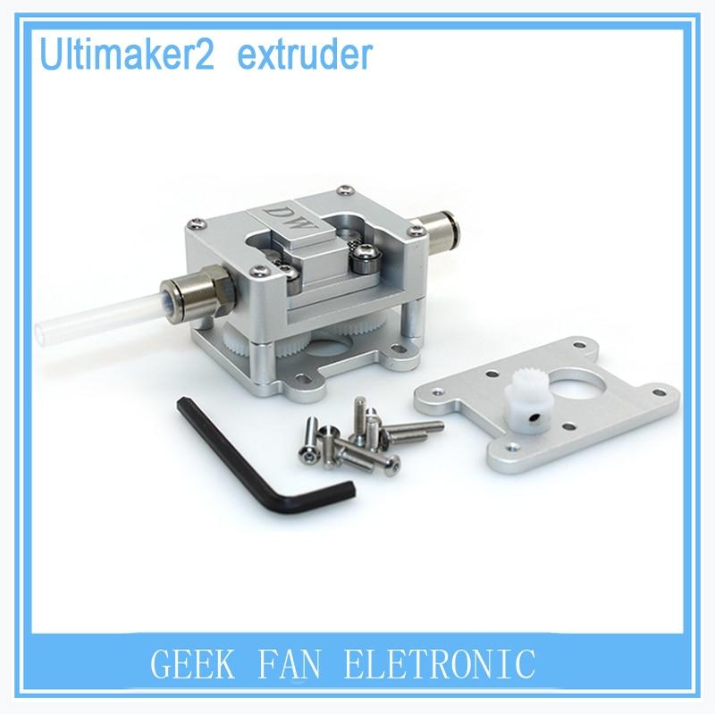 Latest UM2 + 3D printer Ultimaker2 + remote upgrade section Full Metal Double wheel reducer extruder 1.75/3.0mm 3D0122 3d printer head latest upgrade mk8 j