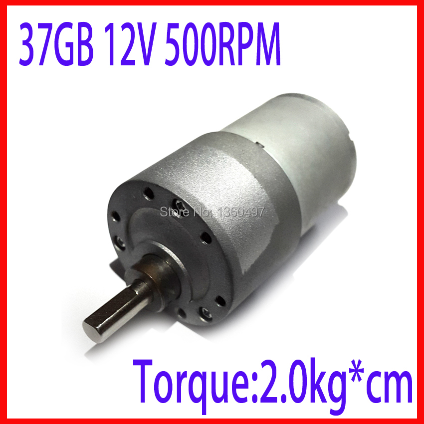 37gb 37mm 12v 500rpm electric boat motor high torque gear for 500 rpm electric motor