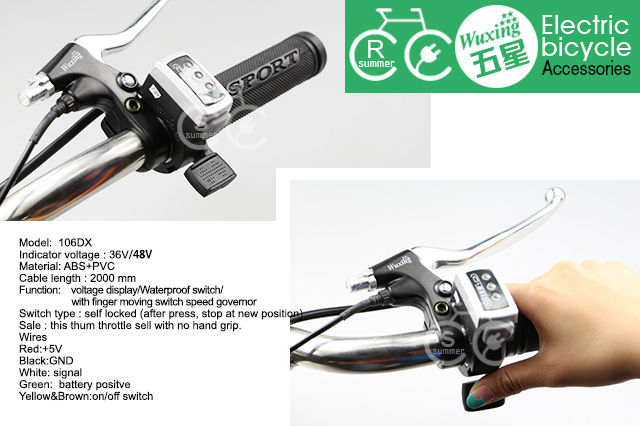 Electric Bicycle Accessories Wuxing High Quality 106dx E Bike