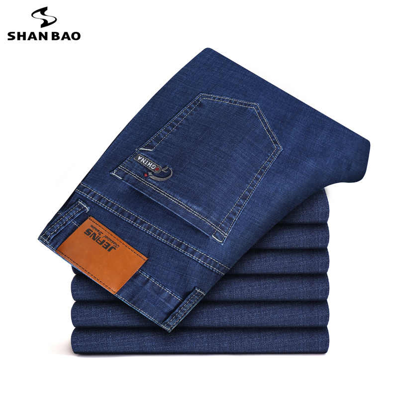 Men's summer jeans thin section comfortable soft cotton stretch 2020 new fashion large size men's straight jeans