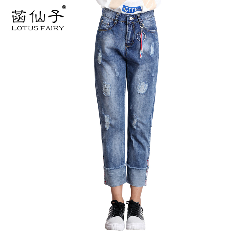 aa1897083c59b Lotus fairy calf-length denim pants button fly jeans trousers with hole  scratched pants for womens loose straight jeans fashion