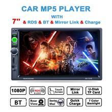 7 дюймов 2Din 800*480 HD Сенсорный экран автомобиля видео MP5 плеер AM/FM/RDS радио Поддержка BT зеркало Ссылка/Aux In/рулевое колесо