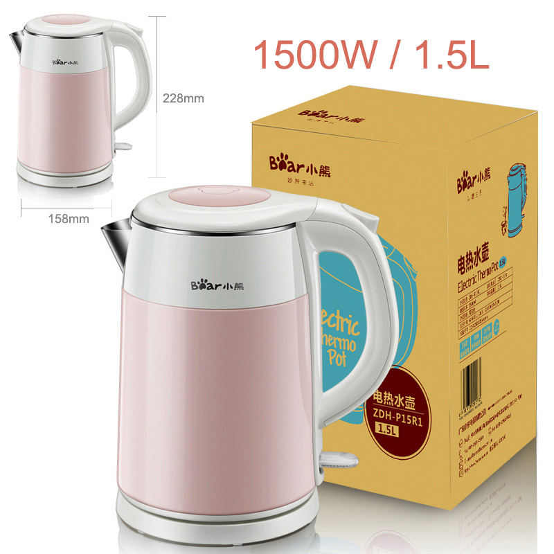 15%JA52,3 Layer Insulation Automatic Electric Water Kettle Quick Heating&anti-dry Water Bottle Separate Water Boiler 1500w 1.5l цена