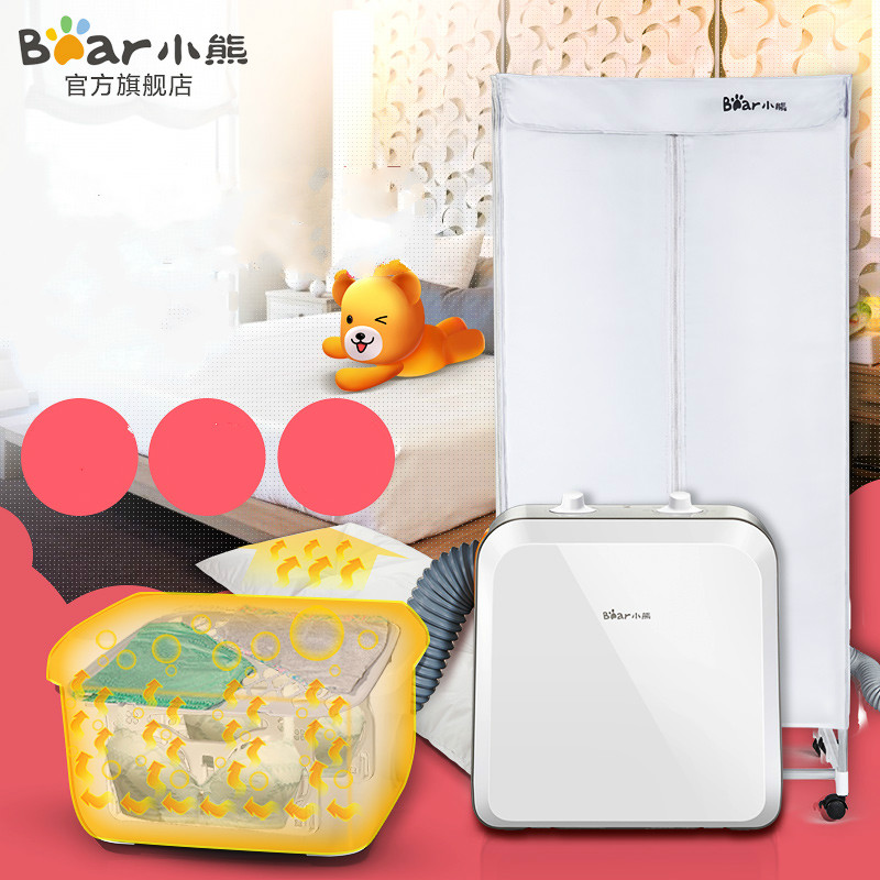 Bear Multi Clothes Dryer with Underwear Box Mute Timing Sterilization Drying Device Pet Airer Dryer Portable Dehumidifier