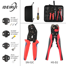 цена на 4 In 1 Multifunction Wire Crimper kit Engineering Ratchet Terminal Crimping Plier Wire Crimper Screwdriver Hand Tool Sets