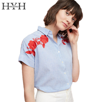 HYH HAOYIHUI Flower Embroidery Striped Blouse Shirt Turn Down Collar Short Sleeve Blusas Casual Single Breasted