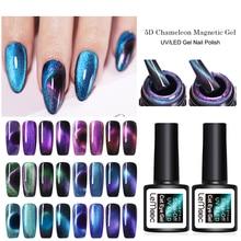 LEMOOC 5D Magnetic Chameleon Gel Nail Polish Mixed Colorful Cat Eye Effect Soak Off UV Glitter Varnish Black Base Needed