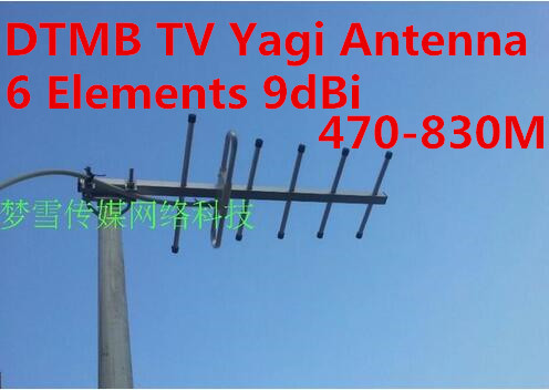 DTMB 9dBi яги антенна 6 элементов 470-830 М HDTV открытый UHF антенна yagi