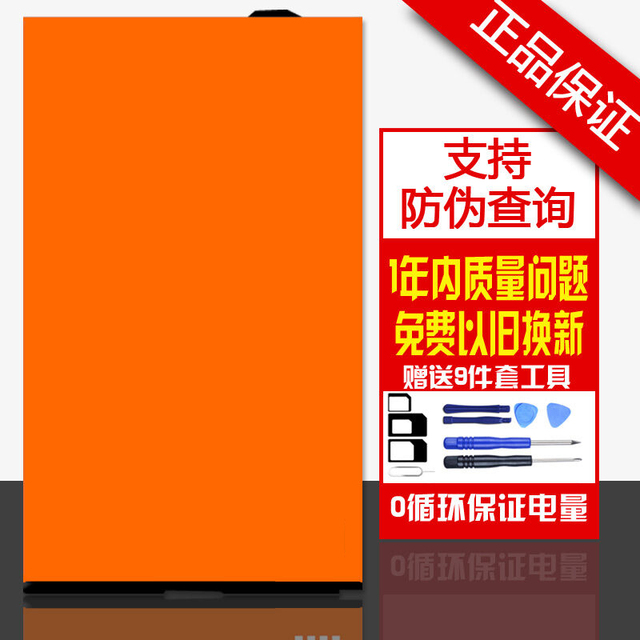 Original BSN Phone Battery 2050mAh BM20 For Xiaomi 2 2S Mi2 Mi2S Xiao Mi BM 20 Replacement Li-ion Batteries Retail Package
