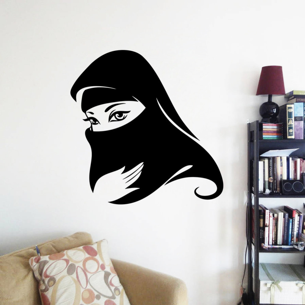 Muslim girl with cap poster islamic wall sticker arabic - Stickers islam ...