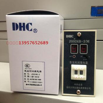 DHC UOB JSS24B-3 / M time relay three new authentic