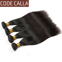 Code Calla Straight Hair Natural Black color 100% Unprocessed Raw virgin Human hair bundles Weave Salon Hair 3/4 bundles Deals(China)