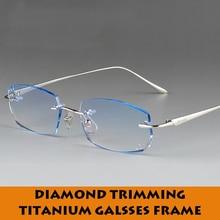 Ready Glasses Titanium Myopia and Reading Eyeglasses Rimless with Prescription