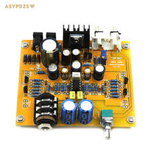 HV-8 SOLOII (Power adapter Version) Headphone power amplifier Finished board