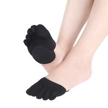 Half Insole Pad Foot Care Tools Forefoot Pain Relief Massaging Toe Support Pads Five-finger socks 1 Pair Foot File leopard pattern silicone forefoot insole pads black yellow pair