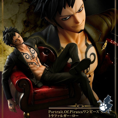 1pcs 15cm pvc Japanese anime figure one piece Trafalgar D Water Law sitting ver action figure collectible model toys brinquedos action figure toys one piece trafalgar law ver 2 5 action figure collection model toy 24cm