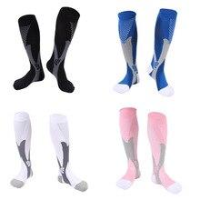 Men Women Leg Support Stretch Outdoor Sport Socks Knee High Compression Unisex Socks Running Snowboard Socks Long Socks
