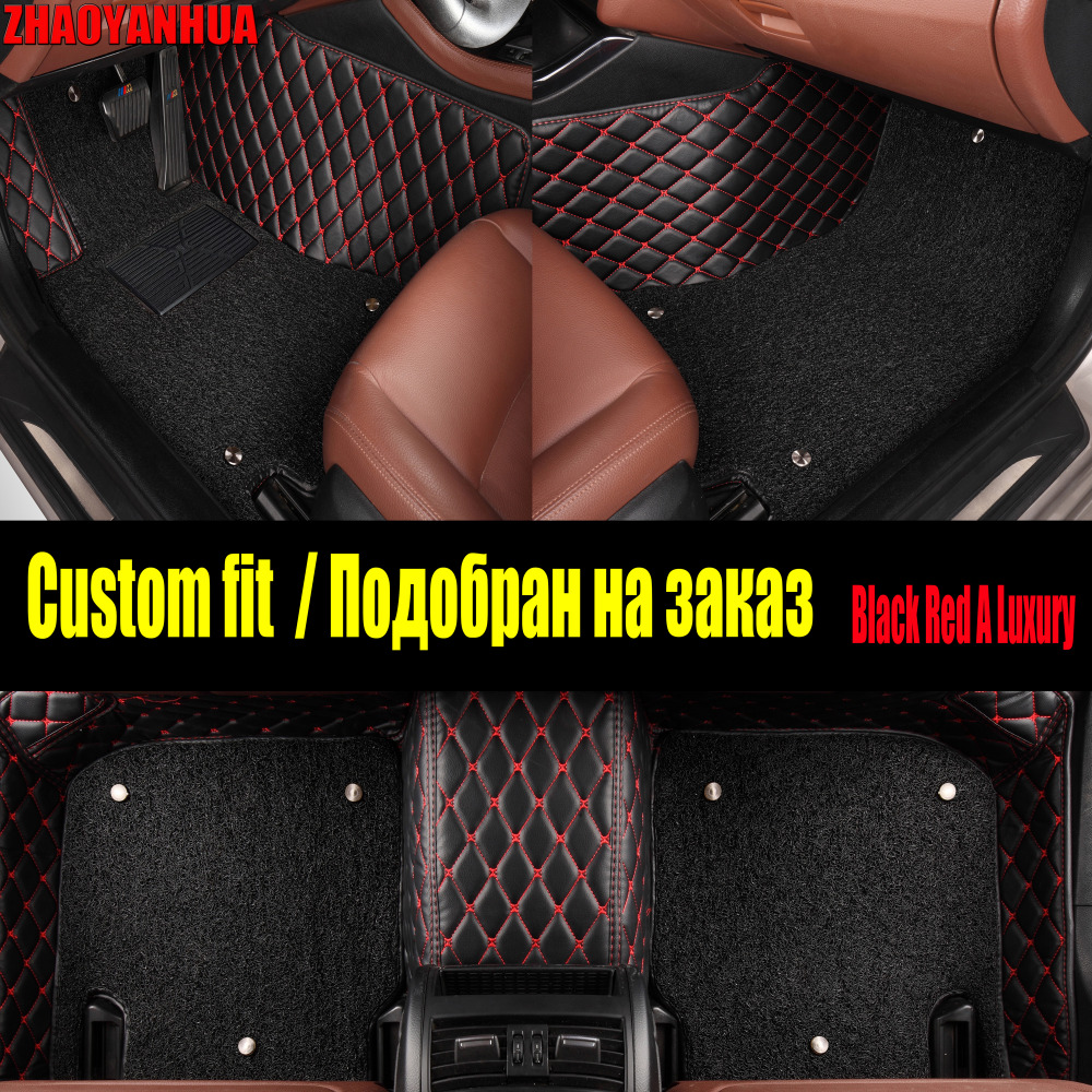 ZHAOYANHUAized car floor mats for <font><b>Lexus</b></font> <font><b>GS</b></font> 200t 250 300 <font><b>350</b></font> 430 450H 460 <font><b>F</b></font> <font><b>Sport</b></font> GS200T GS250 GS350 GS300 GS45OH carpet rugs (20 image
