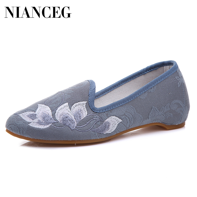 Chinese language fashion with Chinese language ink lotus embroidery flower pointed fabric footwear informal ladies's footwear nationwide fashion vogue footwear Ladies's Pumps, Low cost Ladies's Pumps, Chinese language fashion...