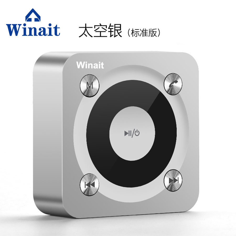 Winait MINI portable bluetooth speaker,cell phone bluetooth speaker answer call AUX input free shipping