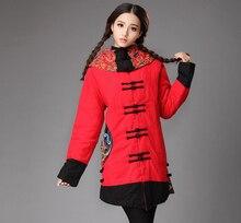 Зима китайцы тайл ретро лягушка хлопок белье контрастность цвет лоскутная вышивка пальто хлопка-проложенный одежды пальто