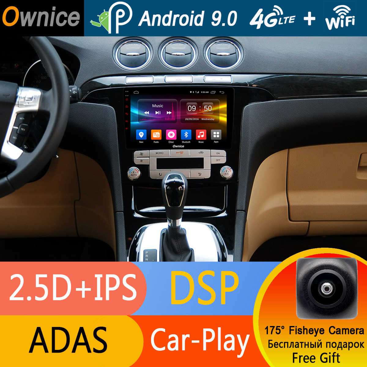 "Android 9.0 8 Core 9 ""IPS 4GB RAM + 32GB ROM Mobil Dvd GPS Navi Radio Stereo untuk Ford S-MAX S MAX 2007 2008 Carplay DSP Adas Carplay"