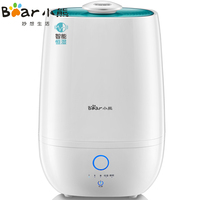 Bear Original New Arrival Ultrasonic Humidifier Mute Home Air Humidifier Aroma Diffuser Ultrasonic Sterilization For Home