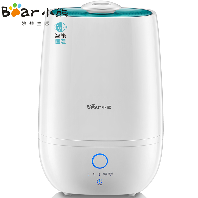 Bear Original New arrival Ultrasonic Humidifier Mute Home Air Humidifier Aroma Diffuser Ultrasonic Sterilization for home office annlee hines a planning for survivable networks