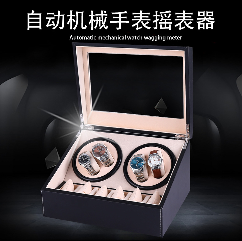 Watch Box Automatic Mechanical Watch Winder On The Chain Watch Box Shake Table Watch Box Motor Electric Rotating Sway