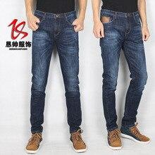 Моды для мужчин прямые Джинсы классические джинсовые брюки Джинсы высокого качества хлопка джинсы брюки прямые мужская бизнес джинсы