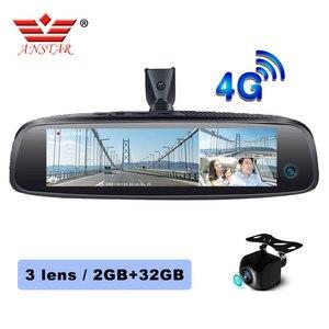 Anstar carro dvr adas 4g android espelho retrovisor com 2 + 32 gb 3-ch traço câmera fhd 1080 p gravador de vídeo dar gar-suporte específico