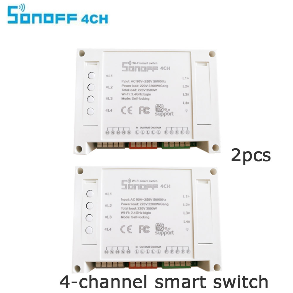 how to change on off home switch
