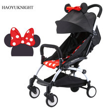 Hao YuKnight baby stroller Ultra-light folding carrier baby carriage shock absorbers stroller baby stroller 3 in 1