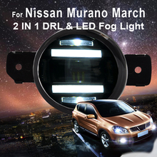 цена на for Nissan March New Led Fog Light with DRL Daytime Running Lights with Lens Fog Lamps Car Styling Led Refit Original Fog