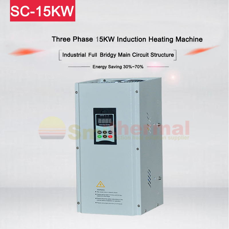 15KW Electromagnetic induction heater for Plastic Injection Molding Machine все цены